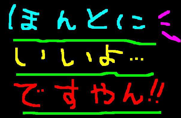 f0056935_19475716.jpg