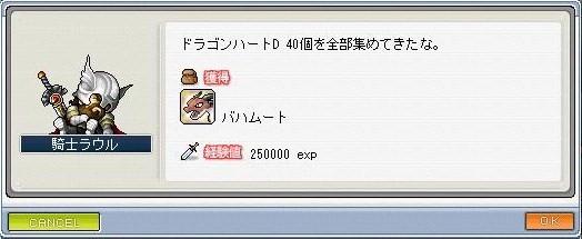 b0172843_1392522.jpg