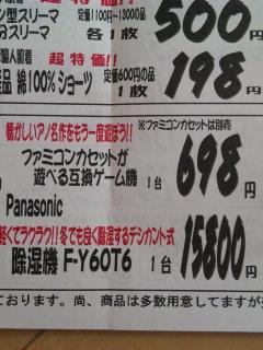 f0034550_164443.jpg