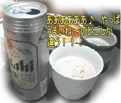 f0082367_14315674.jpg