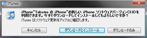 f0170868_1482965.jpg