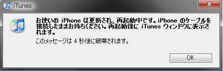 f0170868_148512.jpg