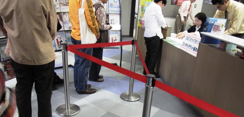 09年6月20日・チケット購入_c0129671_1923580.jpg
