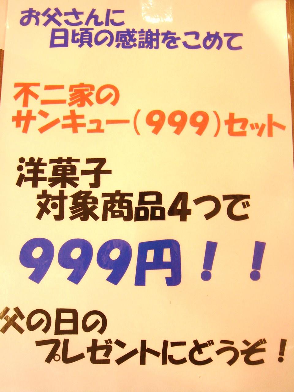b0178976_1949050.jpg