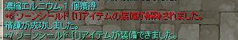 c0188279_195632.jpg