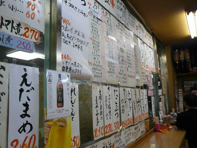 スタンディングバー in 大阪駅前ビル(ウエダ商店)_f0097683_10231256.jpg
