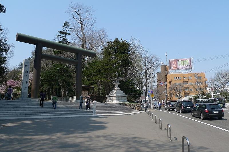 北海道神宮 桜_d0080785_934180.jpg