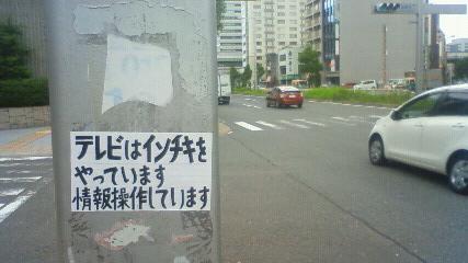 d0083285_1521161.jpg