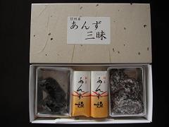 おめざ:あんず菓子とたい焼き_b0189489_22304885.jpg