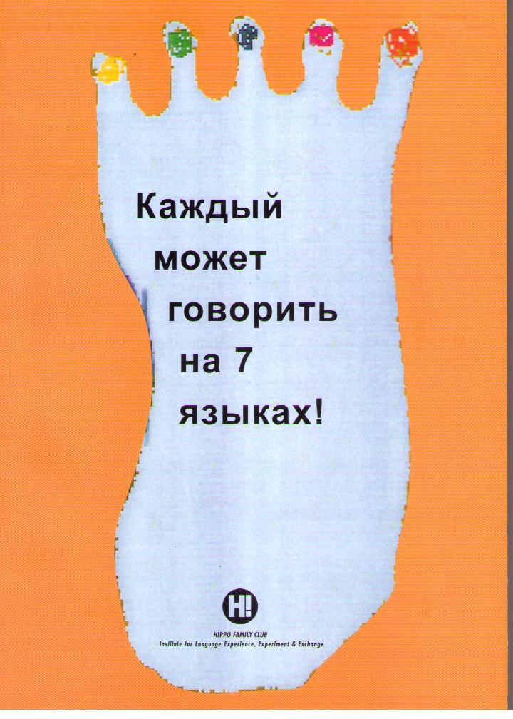 f0200190_7583038.jpg