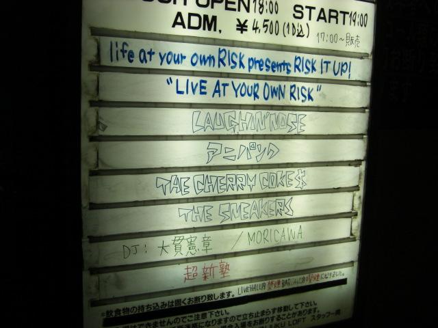 RISK it up! 大成功!_a0097901_15295666.jpg