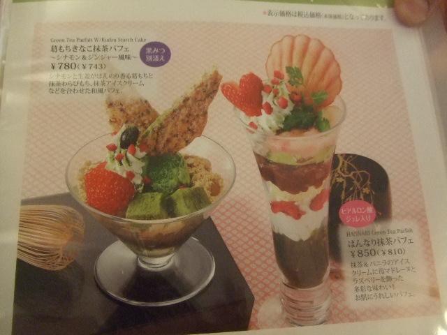 コージーコーナー 赤坂見附店_f0076001_2211081.jpg