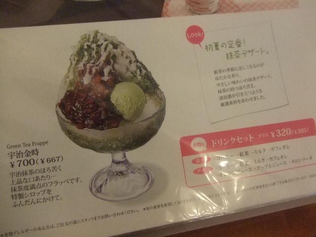 コージーコーナー 赤坂見附店_f0076001_2211946.jpg