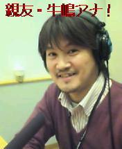 FM岡山、旧友の番組に出演~!_b0183113_0312636.jpg