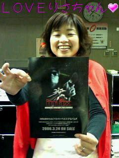 今日はFM香川にまたも出演~!_b0183113_0322264.jpg
