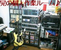 b0183113_04344.jpg