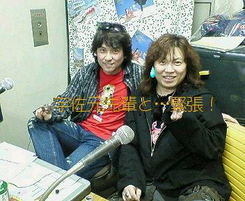 宇佐元さんの番組に出演!_b0183113_043563.jpg