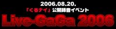 今日から公録チケット予約発売ばい!_b0183113_15315100.jpg