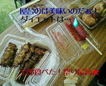 b0183113_1543073.jpg