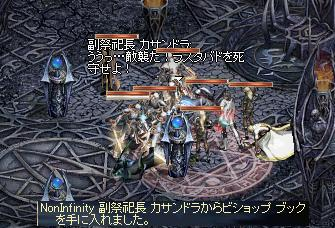 f0101117_20393893.jpg