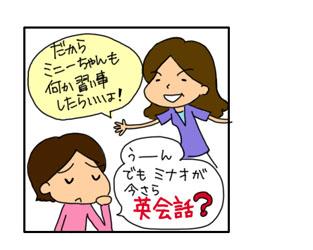 語学は苦手です_c0161724_11531323.jpg