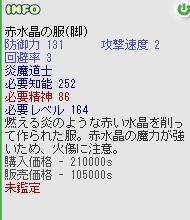d0136725_20145287.jpg