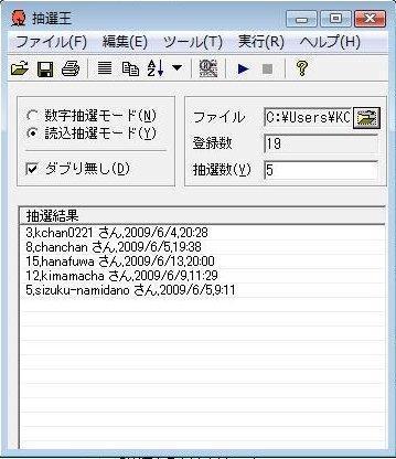 c0195533_3422749.jpg