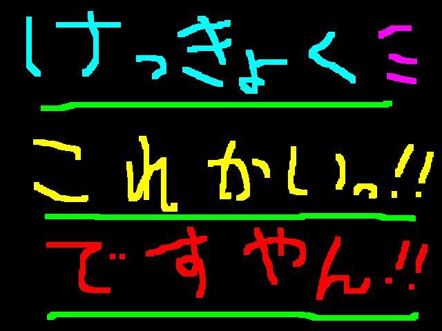 f0056935_12392850.jpg