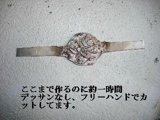 f0031037_18581731.jpg