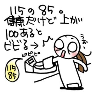 c0088343_1103510.jpg