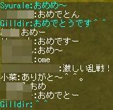 b0023445_18531068.jpg