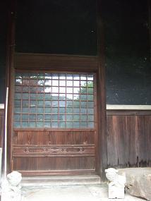 明治時代の大窪の家_f0115152_16355282.jpg