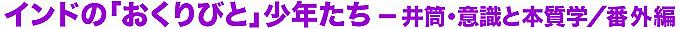 d0136354_6472153.jpg