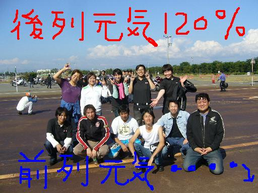 c0080863_18413195.jpg