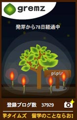 b0059664_0282536.jpg