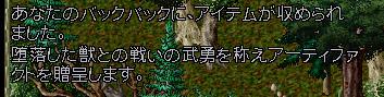 b0022669_164651.jpg