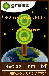 b0125570_1622591.jpg