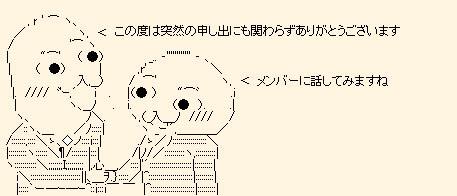 d0062379_18403027.jpg