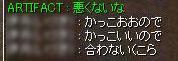 b0095882_0372878.jpg