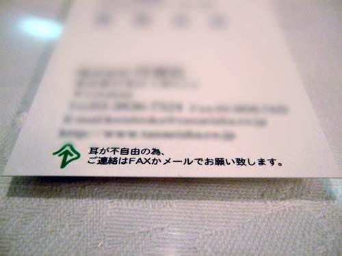 f0015295_1150630.jpg
