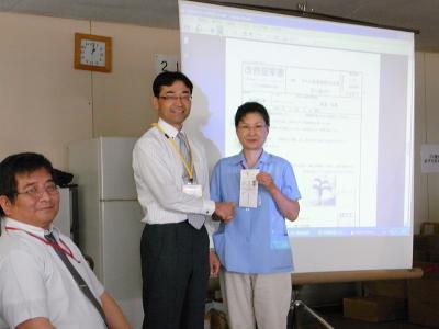 2009年5月度改善提案書 表彰式_c0193896_1725016.jpg