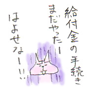 a0079605_2321268.jpg