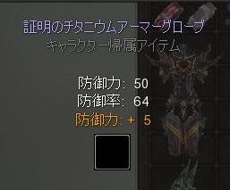 カバル近況_e0011511_438826.jpg