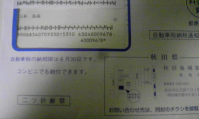 c0175712_2240513.jpg