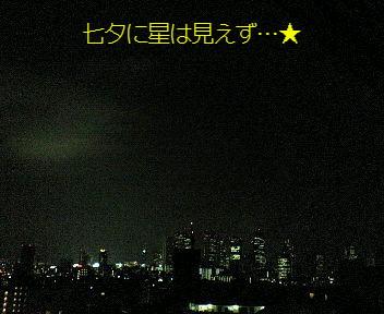 七夕に星なし・異常気象だし…。_b0183113_210257.jpg