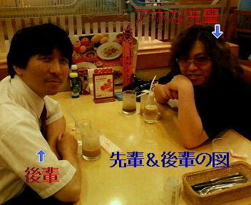 『人』こそ人生最高の宝物☆_b0183113_251456.jpg