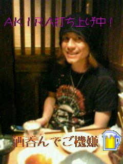 AKIRAよりー!夏はライブです★_b0183113_26303.jpg