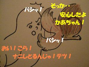 f0143123_2046733.jpg