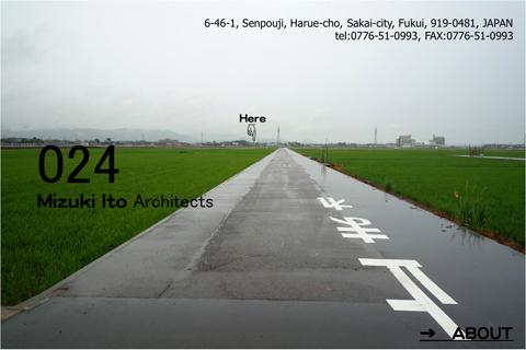 ホームページTOPのスライド画像を入れ替えました。_f0165030_17555623.jpg