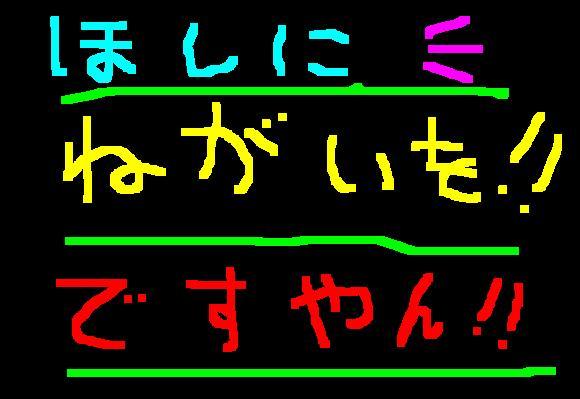 f0056935_17415689.jpg